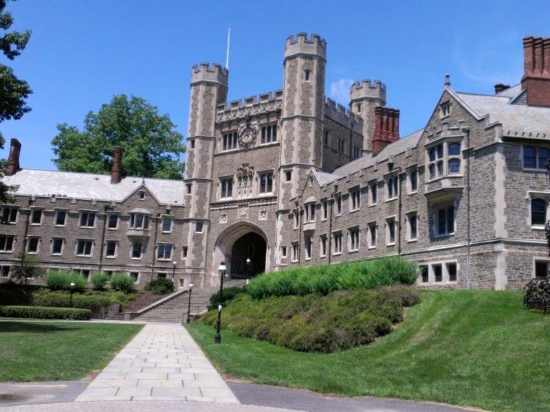 Princeton University Blair Arch from Princeton University Website